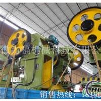 可倾式压力机,63吨冲床