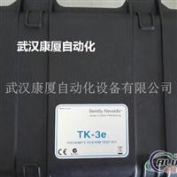 美国本特利校验仪TK3E
