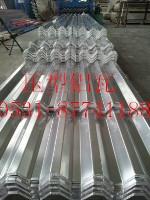 瓦楞铝板 压型铝板  合金铝瓦