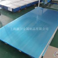 5056氧化铝板,5056工艺铝板