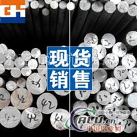 1060纯铝棒生产厂家