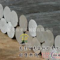 供应LF1进口铝板 耐温铝板