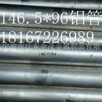 鋁合金棒 鋁合金板 鋁合金帶
