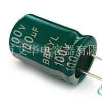 16V330UF铝电解电容器