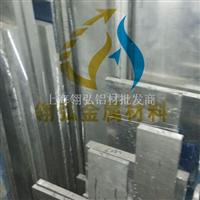 供应德国进口4A11铝板 铝型材