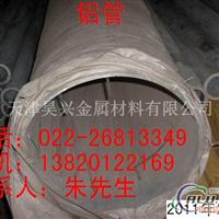 鋁合金管,6061鋁管價格