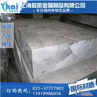 厂家供应1200铝板 量大优惠
