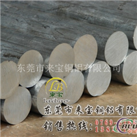 日本进口5A02铝棒