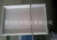 速冻机配套冻盘铝合金冷冻盘徐州
