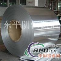 1060\3003铝卷合金铝板现货销售