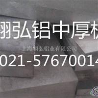 进口7075模具超厚铝板 美铝7075