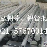 YL104铝合金 YL104铝板