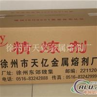 喷粉精炼剂TYJL3