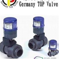德国进口塑料电动球阀