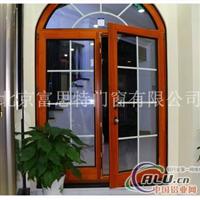 铝包木门窗价格铝包木门窗品牌