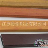 供应木纹门窗幕墙铝型材