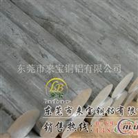 5052H32进口铝棒