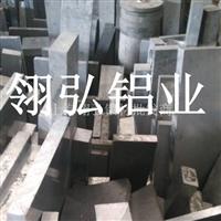 现货供应5A05铝合金 铝管