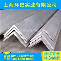 1100铝板1100铝棒大量库存 零售切割