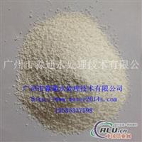 固体氨氮去除剂
