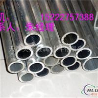 5052铝管,铝管,厚壁铝管