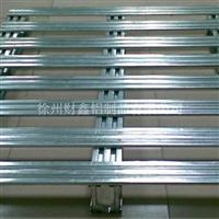 徐州铝制品加工 平板机冻盘 托盘