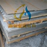 6061花纹铝板 LY12扁豆防滑铝板