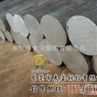 光亮铝板 5083H112铝板