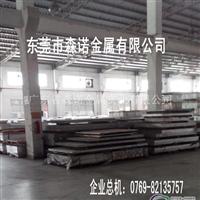 2017铝线焊接
