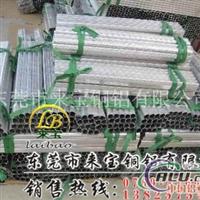 5056进口铝板 5056铝板厂家