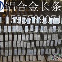 现货6061T4铝管 6063超硬铝板