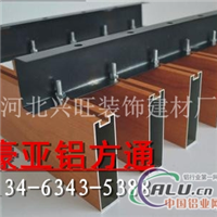 U型铝方通价格,铝方通厂家