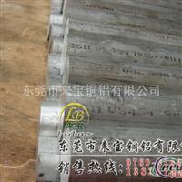 A5052折弯铝板 A5052进口铝板