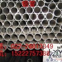 6061鋁管價格