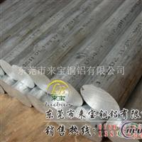 供应6061T6耐磨铝圆棒