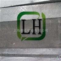 QC7高硬度铝板 QC7模具铝板