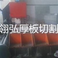 专业生产优质西南铝合金6082铝棒