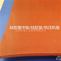 铝卷冷轧网缓冲垫夹钢丝硅胶垫