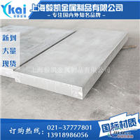 进口A5154压花铝板多少钱一吨