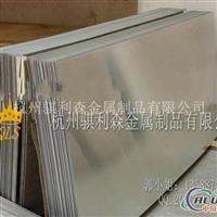 7A33铝板 7A33铝棒 定做各种规格