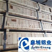 防腐铝板 防锈铝板 防滑铝板