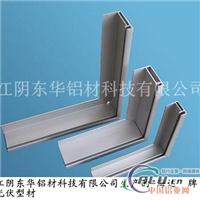 门窗幕墙铝型材及太阳能铝型材