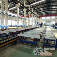 镁合金生产线   冷床