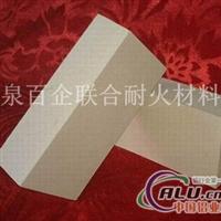 轻质高铝保温砖