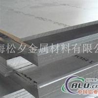 7A19铝板价格7A19参数加工