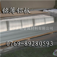 2A12<em>鋁</em><em>棒</em>,2A12T4鋁合金型材