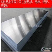 2017T651合金铝板(强度好)