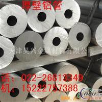 LY12厚壁鋁管,ly12鋁合金管