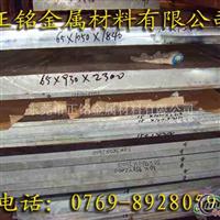 LY11铝合金板
