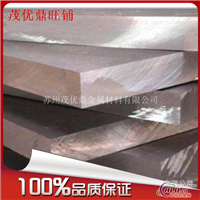 直供进口6A51铝合金 规格可定制